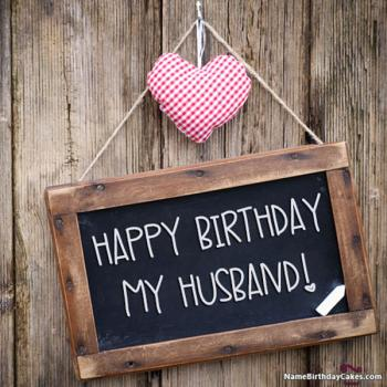 Fine Romantic Birthday Wishes For Husband With Photo And Name Personalised Birthday Cards Paralily Jamesorg