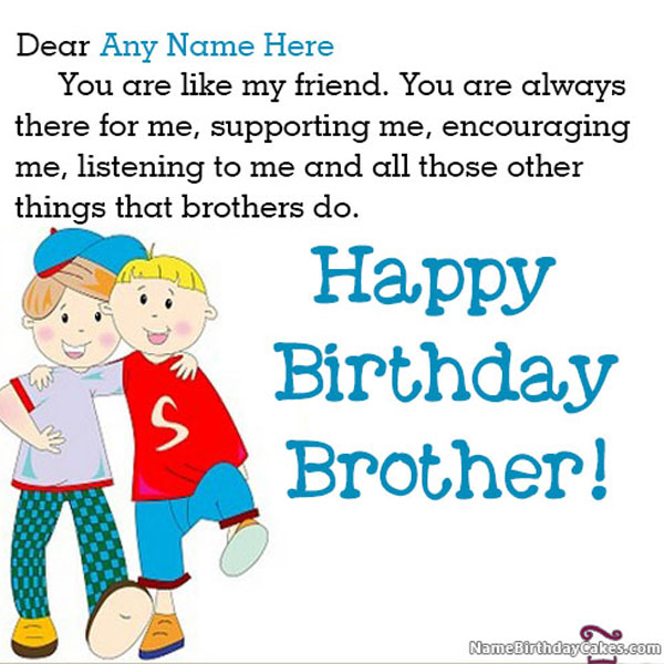 Happy Birthday Wishes For Brother With Name And Photo