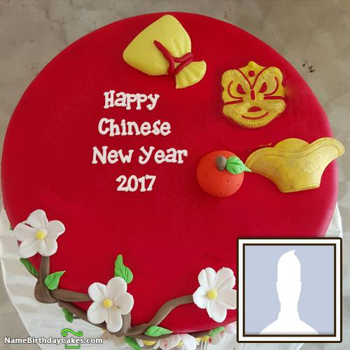 Happy Chinese New Year Cake 2017 With Name & Photo