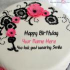Best Flowers Birthday Cake For Wife