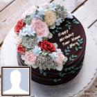 Chocolate Birthday Cake Images With Name And Photo