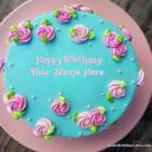 Decorated Flowers Happy Birthday Cakes