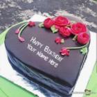 Heart Shape German Chocolate Cake For Birthday Wish