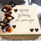 Homemade Happy Birthday Cakes For Men