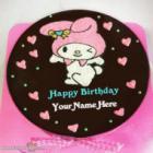 Special Chocolate Kids Birthday Cake