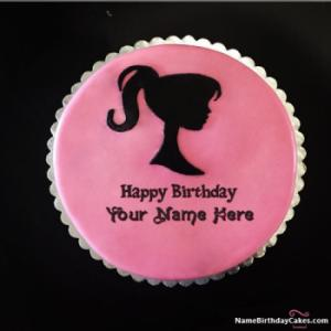 Amazing Sweet Birthday Cakes For Girls With Name