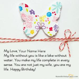 Butterfly Wife Birthday Card With Name