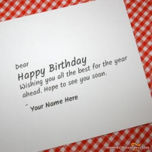 Cool Birthday Card For Any Friend With Name
