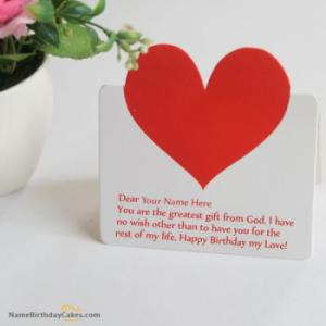 Heart Birthday Card for Wife With Name
