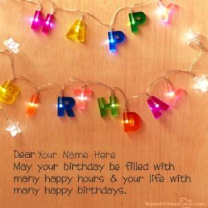 Lights Background Birthday Wishes With Name