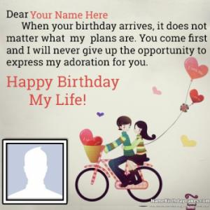 Love Happy Birthday Greetings With Name