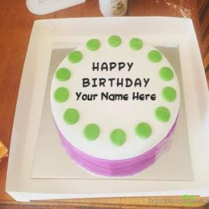 Pineapple Birthday Cake For Boys With Name