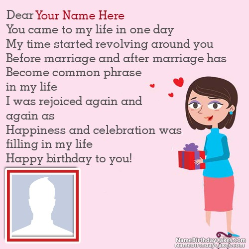 Romantic Birthday Wishes For Husband With Photo And Name
