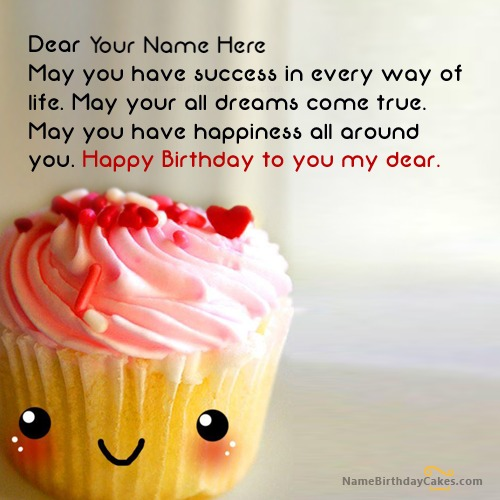 Cute Cupcake Birthday Wish With Name