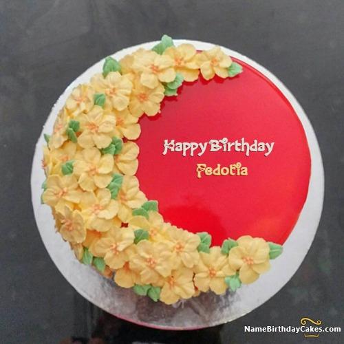 Happy Birthday Fedotia Cakes, Cards, Wishes
