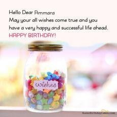 happy birthday ammara