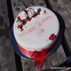 happy birthday shiv