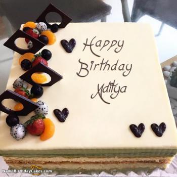 Happy Birthday Richie Cake
