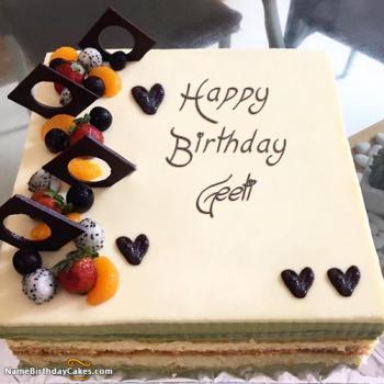 Happy Birthday Yasir Cake