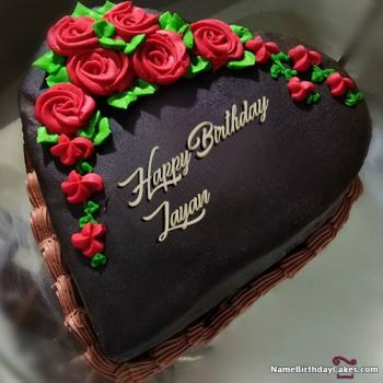 Happy Birthday Zayan Video And Images