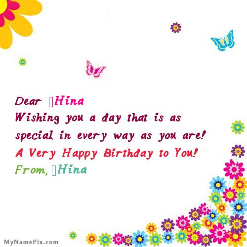 Happy Birthday Hina Images Download Share